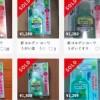 日本争相抢购漱口水 网上6倍高价转卖