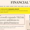 消息称微软有意在全球范围内收购TikTok的所有业务