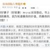 李国庆:被好妻子宋小女感动 而善良的我怎么俞到豺狼?