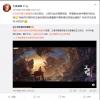 《王者荣耀》首部动画番剧正式启动:动态海报公布