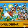 日媒评选《最喜爱的红白机游戏》 任天堂依然大赢家