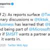 福克斯:黑石集团讨论参加微软对Tiktok的收购