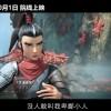 国产首部木兰动画《木兰:横空出世》首曝预告 国庆上映