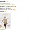 《我为歌狂之旋律重启》新海报:完美大哥姜皓旭登场