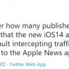 iOS 14可在点击网页文章链接时跳转至Apple News客户端