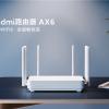 Redmi路由器AX6正式发布:3000兆Wi-Fi 6、到手价369元