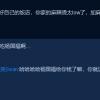 张亮麻辣烫回应被吐槽:加麻酱收费只限于外卖平台 无权干涉杨国福