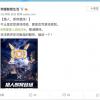 荣耀官宣首款游戏本:名为猎人系列 正式进军游戏本市场
