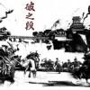 《对马岛之鬼》百余张概念原画赏析 再现古代日本风貌