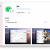 腾讯表示特朗普的WeChat禁令可能不适用于在中国境内的应用