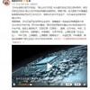"""传华为内部开启""""塔山计划""""  年内建成45nm芯片生产线"""