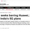 印度机构又对中国公司下手:想禁华为中兴参与印度5G部署