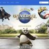 北京环球影城2021年春季试运营 5月正式开园