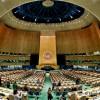 纽约联合国总部推出虚拟游览项目 60分钟费用200美元