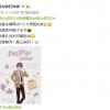 《我为歌狂之旋律重启》新海报:恶作剧小王子姬云纳羽登场