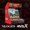 [图]SNK推出MVSX街机:预装《拳皇》、《合金弹头》等50款经典游戏