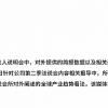 """富士康:""""中国作为世界工厂的时代已经结束""""属媒体过度解读"""