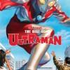 漫威《奥特曼崛起》漫画宣传片公开 美漫风格浓郁
