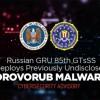 NSA和FBI联合曝光俄罗斯开发的Linux恶意程序Drovorub