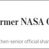 NASA前高官涉嫌向波音披露载人航天项目内部信息