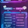 中国电竞用户规模达4.84亿人 与玩游戏有什么不同?
