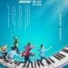 国产动画《我为歌狂2》新预告 10月2日在B站开播
