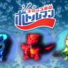 TAKARATOMY推出全新玩具瓶盖侠 发射瓶盖对战乐趣多