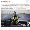 """媒体实测多车AEB自动刹车:奥迪Q7最亮眼 特斯拉Model X大""""翻车"""""""