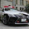 日本也有豪华警车:雷克萨斯LC价值百万 车牌号110