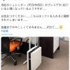 """型号PS5HMSD碎纸机""""撞脸""""PS5主机 官方提醒买错后果严重"""