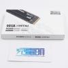 长江出品致钛SSD固态硬盘评测:512GB存储,搭配自研Xtacking技术