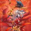 《姜子牙》二维画面及制作特辑公布 细节精致很美