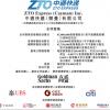 中通宣布将香港上市发行价定为每股218港元 下周二挂牌