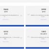 """""""香港四大天王""""助攻?造芯难道靠的是""""唱功""""和""""演技""""?"""
