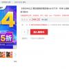 腾讯视频VIP年卡5折:99元 电视端VIP年卡244元