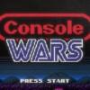纪录片《主机大战》IGN 9分:90年代世嘉任天堂恩怨情仇