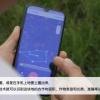 卫星遥感首次用于农业贷款,网商银行:全国1/3涉农县区率先推广