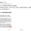 WeWork中国败退 出售业务早有痕迹