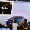 2020北京国际车展多款首发车亮相 突出智能化新趋势