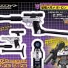 《变形金刚》威震天水枪新玩具公布:不能变身机器人