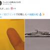 京都金属加工厂打造毛发战舰大和模型 显微镜下细节毕现
