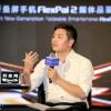 柔宇CEO刘自鸿:折叠屏定价降到五六千元一定有机会
