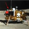 [图]嫦娥四号首次直接测量月球表面辐射 是地球200倍