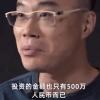 王欣反驳曹德旺:新能源车不是有钱人游戏 好友何小鹏钱就不多