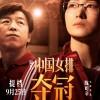 10月观影指南:月初看《姜子牙》、月底看吴京战争大片