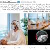 UAE在火星发射成功后公布月球探测器计划