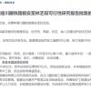 川藏铁路雅安-林芝段正式获批:总投资达3198亿元