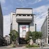 日本东京证券交易所因网络通信出现问题 将全天暂停交易
