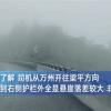 老司机在重庆高速路上停车报警 原因竟是太恐高