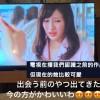 """日本网友在推特妄想""""跟石原里美的结婚生活""""走红"""